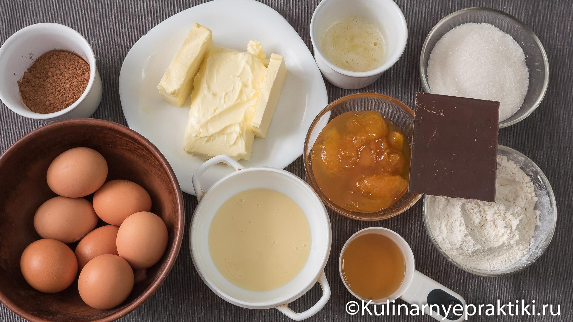 Ингредиенты для торта Прага